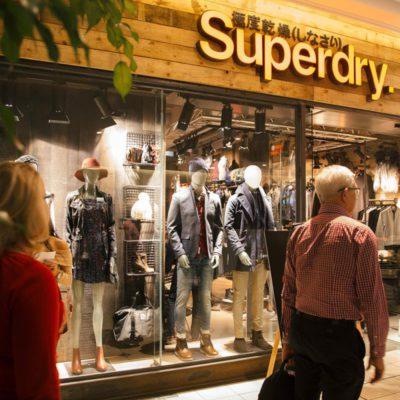 Superdry Hyde Park Store Launch_8691